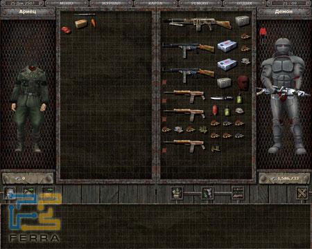 санитары подземелий коды на оружие