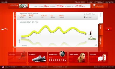 Скриншот сетевого сервиса Nike 1
