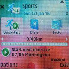 Nokia 5500: режим тренировки 1