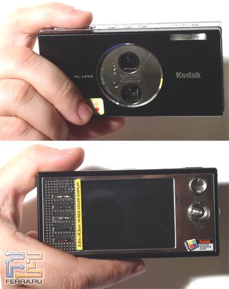 Kodak EasyShare V570: посредственная эргономика