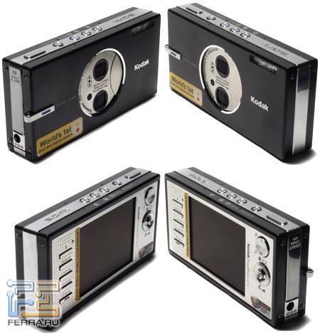 Kodak EasyShare V570: миниатюрный