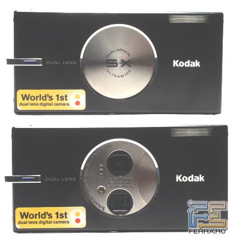 Kodak EasyShare V570: