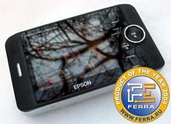 Epson Photo Fine P-2000