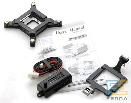 Комплект поставки CNPS8000