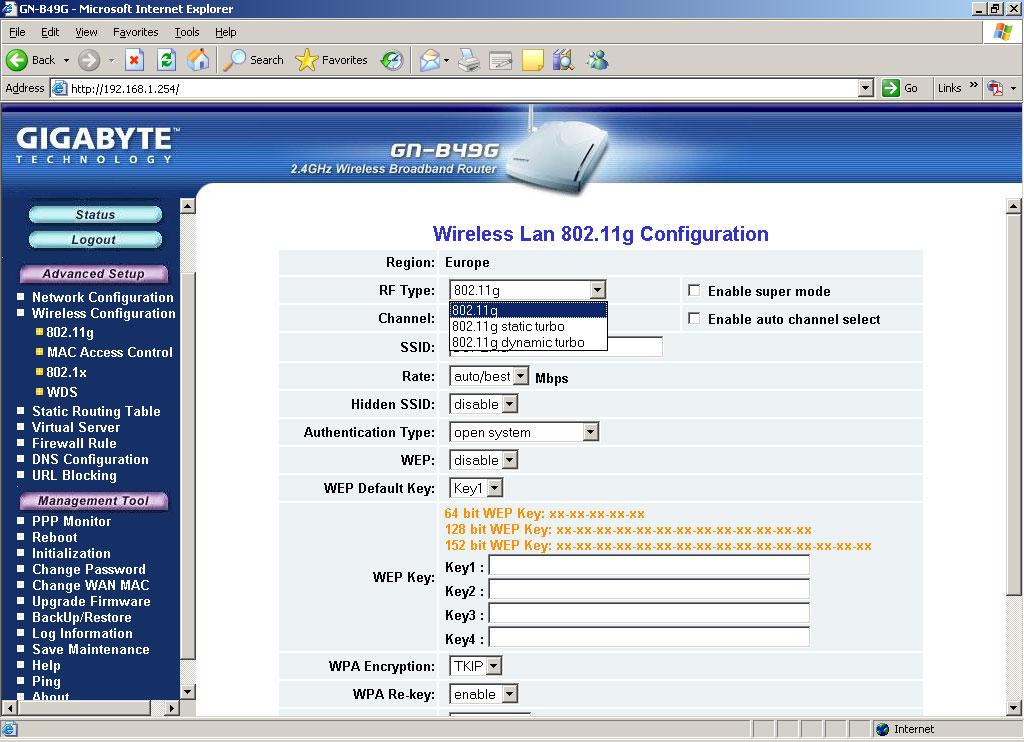 Сети в маршрутизаторе GN-B49. Помимо традиционного задания ключей …