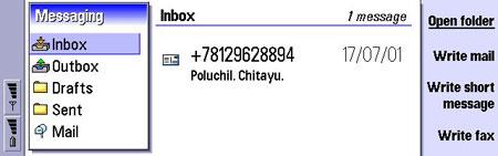 ������������ Nokia 9210 - SMS-���������