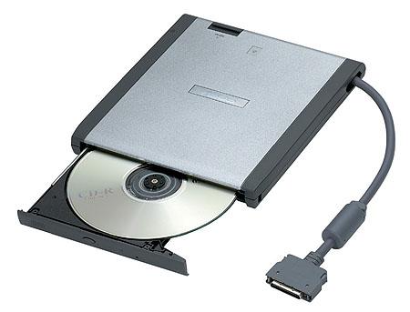 Внешнее исполнение привода оптических дисков существенно облегчило сам ноутбук