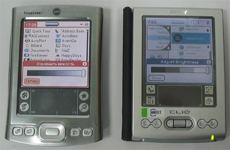 screen_e_tg25_front.jpg