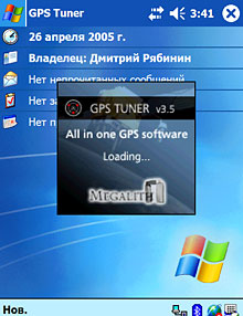 GPS Tuner 3.5