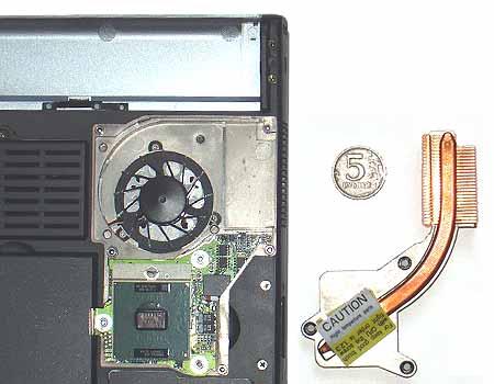 четвертый отсек Prestigio Visconte 125W - В нем установлены процессор и система охлаждения