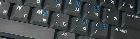keyb_rus.jpg