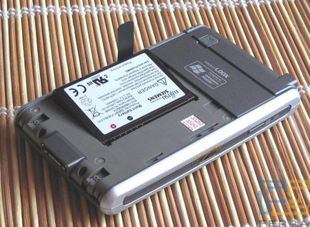 battery-s