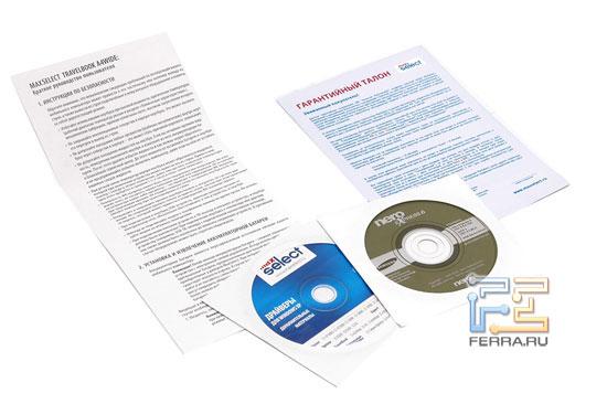 MaxSelect TravelBook A4Wide: ������������