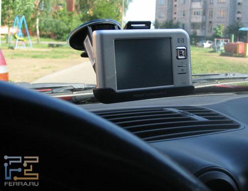 HP iPAQ rx5730 – автомобильное крепление