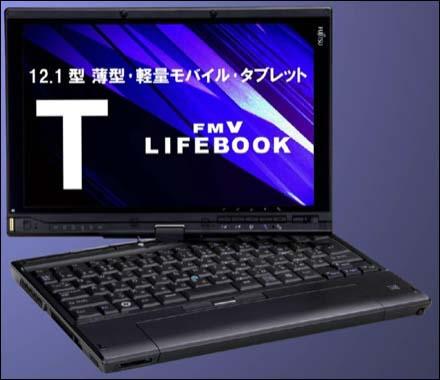 Fujitsu Lifebook FMV-T8140