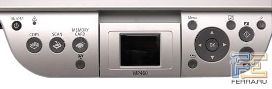 MP460: блок клавиш, дисплей 1