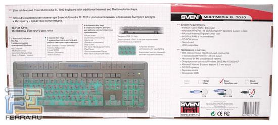 Клавиатура SVEN Multimedia EL 7010 – упаковка с обратной стороны