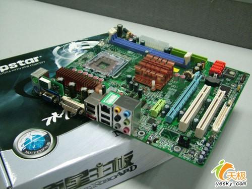 Nvidia_MCP73_sample_01