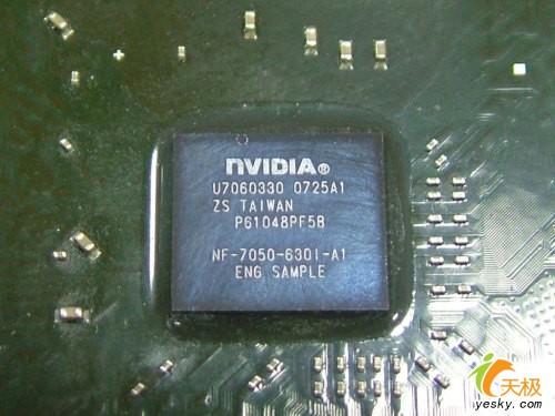 Nvidia_MCP73_sample_02