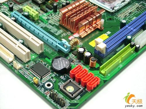 Nvidia_MCP73_sample_03