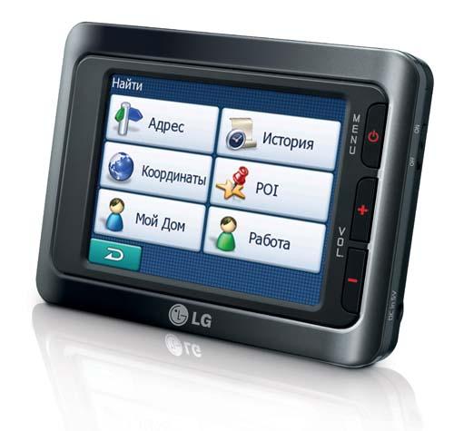 LG LN550