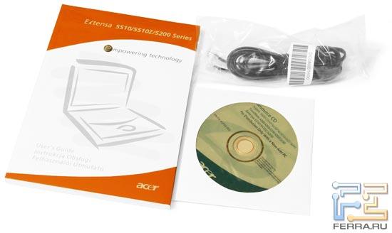 Acer Extensa 5513 NWMLi: комплект поставки