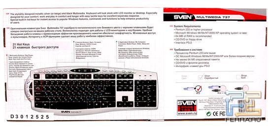 ���������� SVEN Multimedia 737: �������� ������� ��������