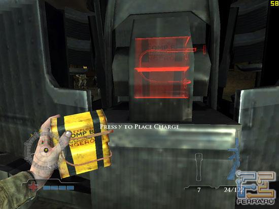 Установка взрывчатки на зенитку.
