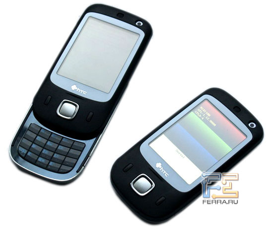HTC Touch Dual 1