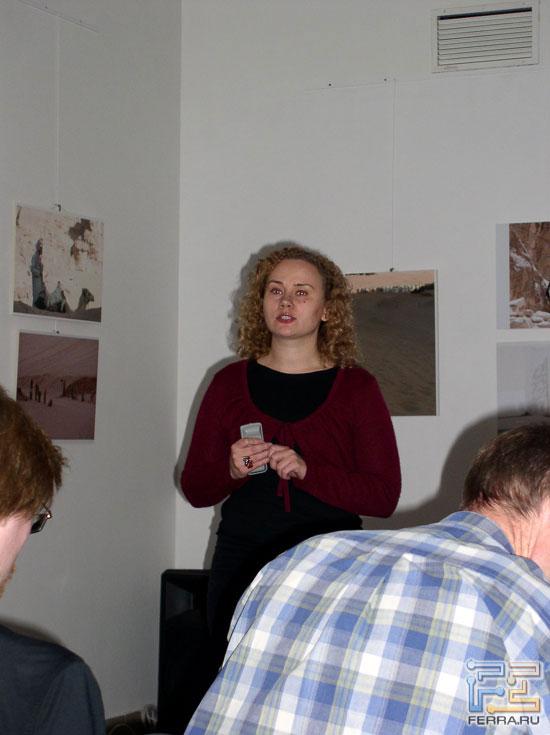 Ксения Гордеева - менеджер по направлению