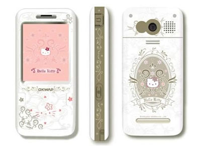Hello Kitty Phone