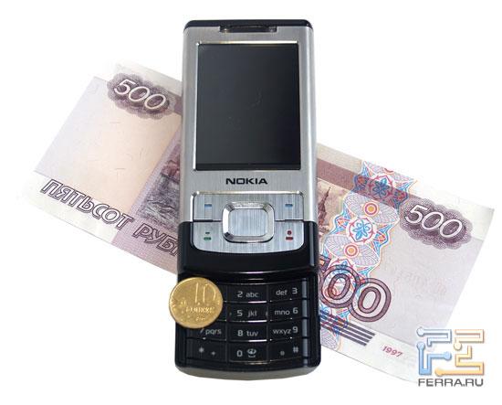 Nokia 6500 slide 1