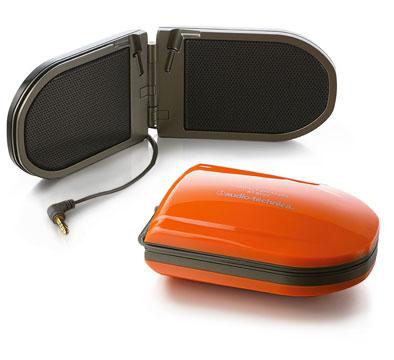 Audio Technica Foldable Speakers