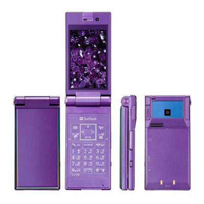 Panasonic 821P Mirror Phone