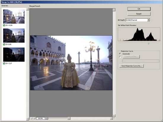 Создание HDR-фото в Photoshop: шаг второй