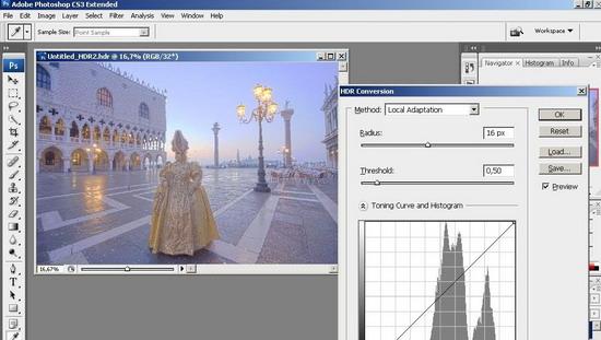 Создание HDR-фото в Photoshop: шаг третий