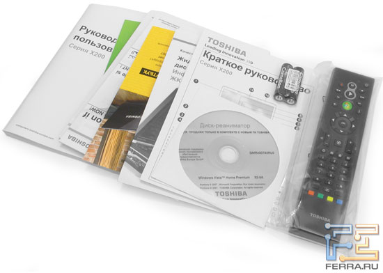 Toshiba X200: комплект поставки