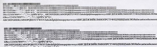 Тестовый набор символов. Сверху Саnon, снизу Wellprint