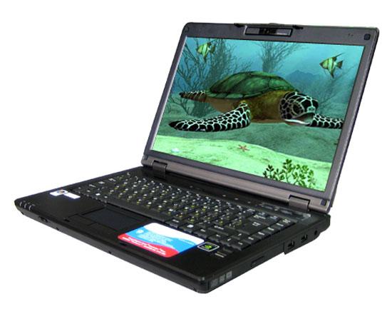 RoverBook Nautilus V450: вид сверху 2