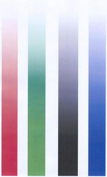 Цветной градиент