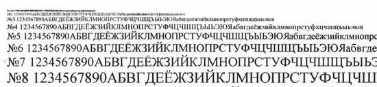 Качество печати – обычное (600х600dpi)