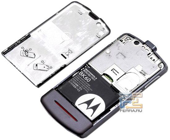 Motorola ROKR E8: аккумулятор 1