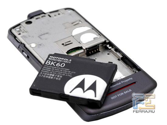 Motorola ROKR E8: аккумулятор 2