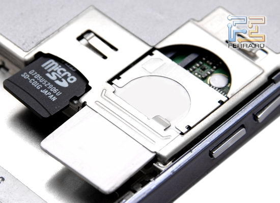 Motorola ROKR E8: карта памяти