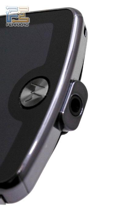 Motorola ROKR E8: аудиовыход
