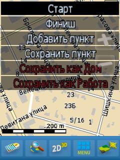 Gigabyte GSmart MW700: GPS 3