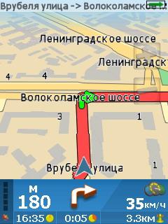 Gigabyte GSmart MW700: GPS 4