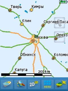 Gigabyte GSmart MW700: GPS 5