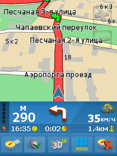 Gigabyte GSmart MW700: GPS 6