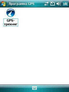 Gigabyte GSmart MW700: пользовательский интерфейс 4